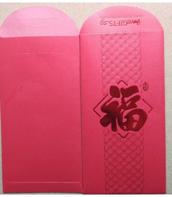 Customised Red Packet