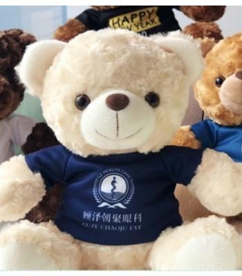 18 cm soft cuddly bear