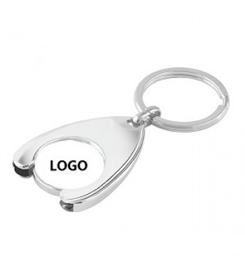 Trolley Coin Key Chain